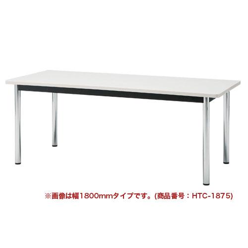 ミーティングテーブル W1800mm 角型 会議机 TC-1875 LOOKIT オフィス家具 インテリア