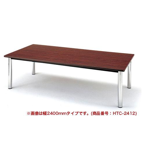 ミーティングテーブル W2100mm 打ち合わせ TC-2105 LOOKIT オフィス家具 インテリア