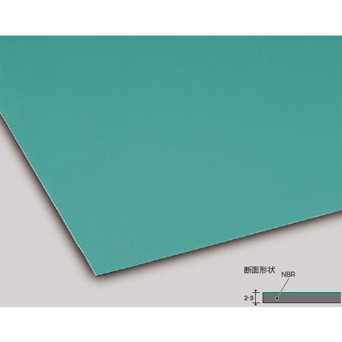 導電マット 1m×20m ゴムシート 工場 MR-144-010-1 LOOKIT オフィス家具 インテリア