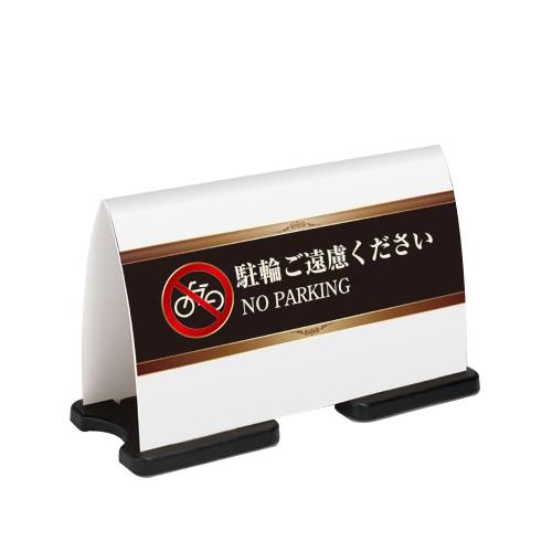 【最大1万円クーポン9/26 2時まで】看板 片面 スタンド 誘導板 オフィス 規制 OT-558-220 LOOKIT オフィス家具 インテリア