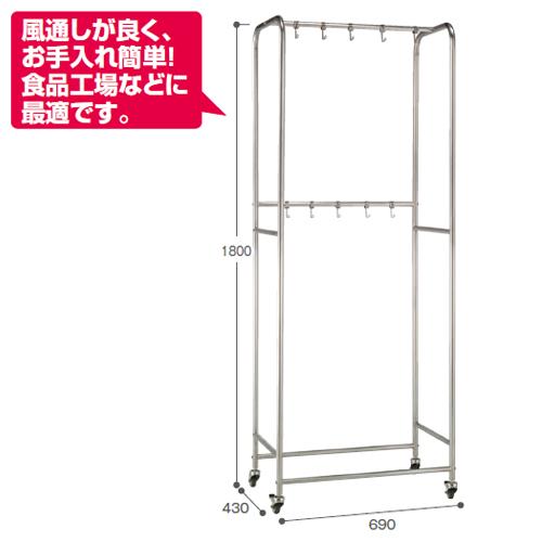 モップハンガー 掃除道具入 業務用 CE-491-105-0 LOOKIT オフィス家具 インテリア