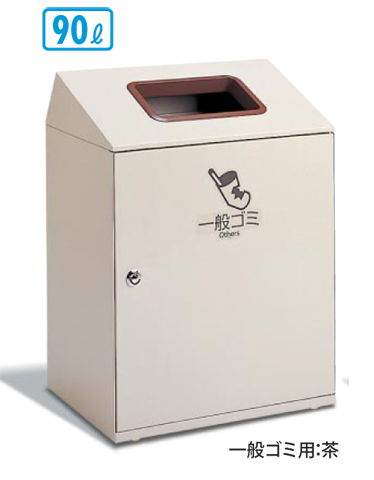【4月9日20:00~16日1:59まで最大1万円OFFクーポン配布】 ゴミ箱 DS-186-92 設置型 大容量 特大 分別 屑箱 LOOKIT オフィス家具 インテリア