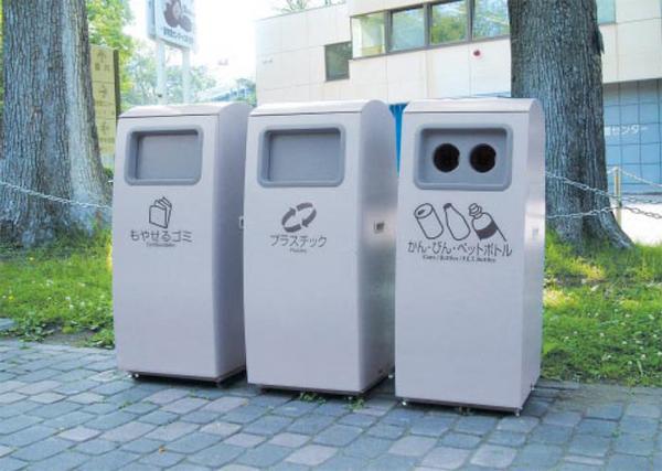 ゴミ箱 DS-236-260 リサイクル促進 野外用屑入れ ルキット オフィス家具 インテリア