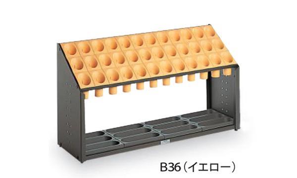 傘立 UB-285-136 アンブレラスタンド 筒状 シュート ルキット オフィス家具 インテリア