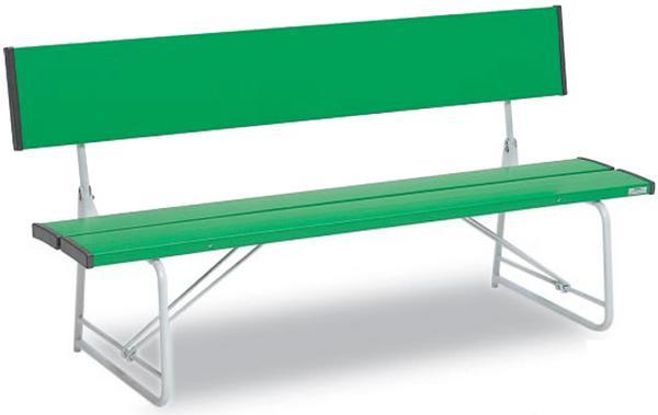 折り畳みベンチ BC-300-215 長椅子 イス 腰掛 休憩 LOOKIT オフィス家具 インテリア