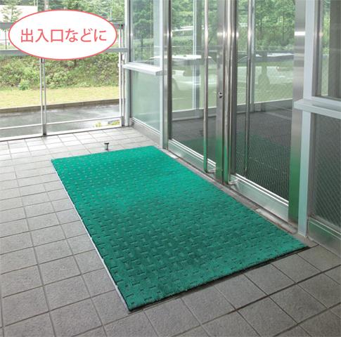 マット MR-026-148 靴ふき 手洗い場 風呂場 出入口 LOOKIT オフィス家具 インテリア