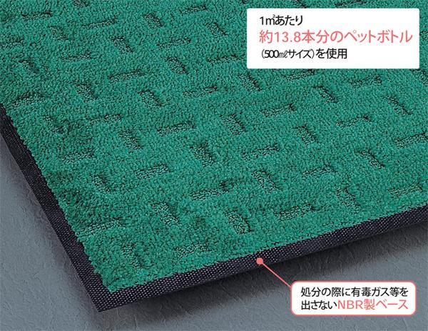 フロアマット MR-026-046 カラフル シンプル 絨毯 ルキット オフィス家具 インテリア