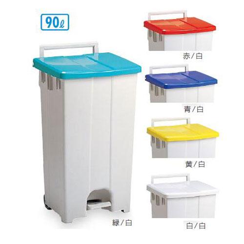 ゴミ箱 90L 運搬 集積用 ボックスカート DS-224-309 LOOKIT オフィス家具 インテリア