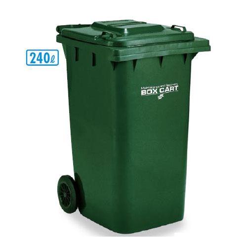 ゴミ箱 240L ダストボックス 回収 DS-224-324-1 ルキット オフィス家具 インテリア