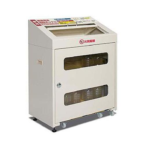 廃食用油回収ボックス 置き型 ごみ 分別 DS-192-010-6 LOOKIT オフィス家具 インテリア