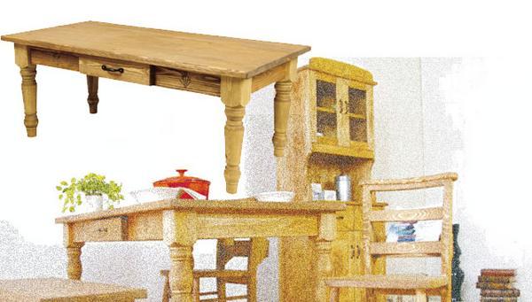 【4月1日10:00~2日9:59まで最大5千円OFFクーポン配布】 センターテーブル CFS-776 木製 ウッド 北欧 座卓