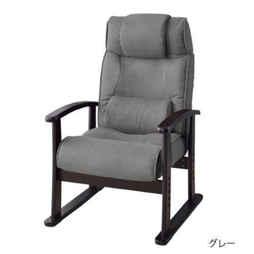 福袋 リラックスチェア リクライニング RKC-38 リクライニング 書斎 書斎 椅子 椅子, サザンストリート:81e81028 --- canoncity.azurewebsites.net