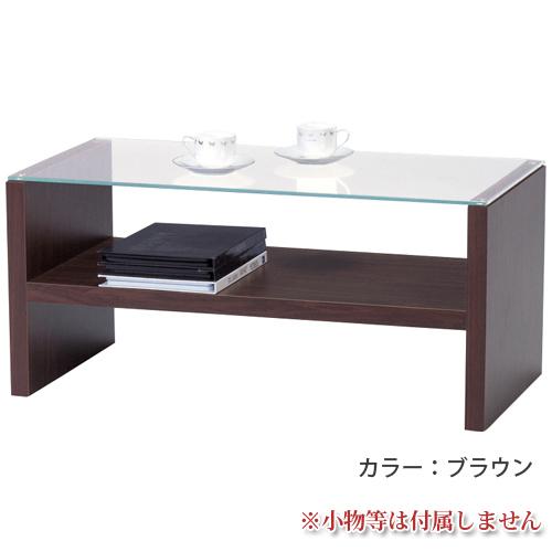 【最大1万円クーポン3/28 1:59まで】センターテーブル テーブル つくえ ガラス HAB-621 ルキット オフィス家具 インテリア
