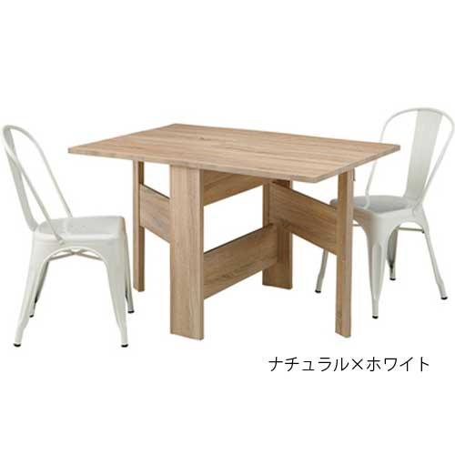 ダイニングセット 2人用 フォールディングテーブル 折りたたみテーブル ダイニングテーブル チェア セット 木製テーブル スチールチェア フィーカ FIK-103S