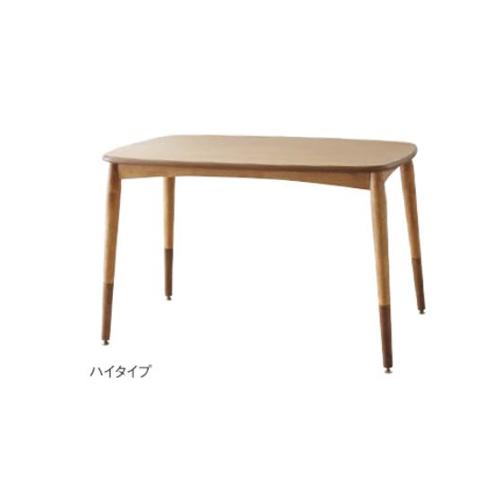 こたつテーブル 継ぎ脚テーブル ローテーブル ハイテーブル 炬燵 リビングテーブル センターテーブル リビング家具 シンプル 2WAYこたつテーブル KT-105