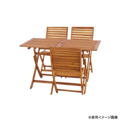 ガーデンテーブル ウッドテーブル 折りたたみテーブル 天然木テーブル 角型テーブル ナチュラル おしゃれ モダン ガーデン家具 ニノ NX-802
