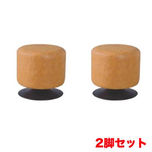 回転スツール 2脚セット ソフトレザー張りスツール 回転チェア 背なしチェア 肘なしチェア おしゃれ モダン チェア 椅子 ローテ PC-505S