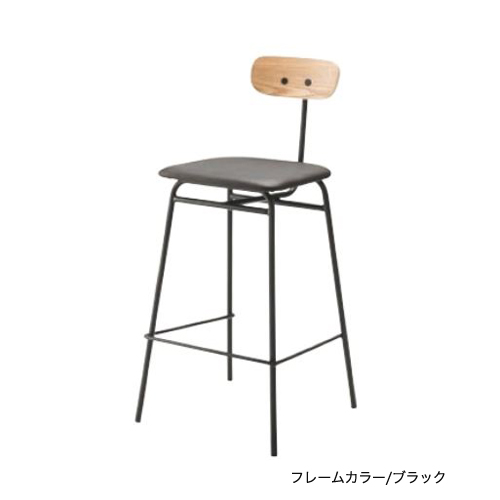 カウンターチェア ハイチェア 背付きチェア 肘なしチェア ハイタイプ チェア 椅子 飲食店 家庭用 おしゃれ シンプル カフェ バー PLC-511