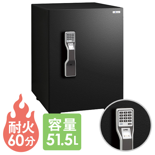 耐火金庫 OSD-FE テンキー式 エーコー 人気 保管庫 LOOKIT オフィス家具 インテリア