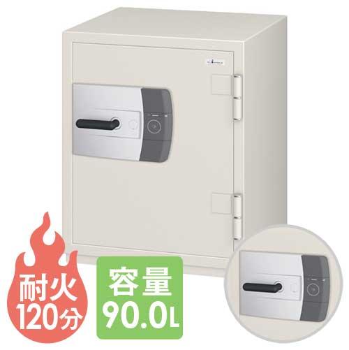 耐火金庫 CSG-90CD ICカード エーコー オフィス用