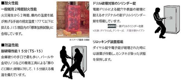 耐火金庫CSG-65CDFeliCaフェリカ対応EIKO防盗