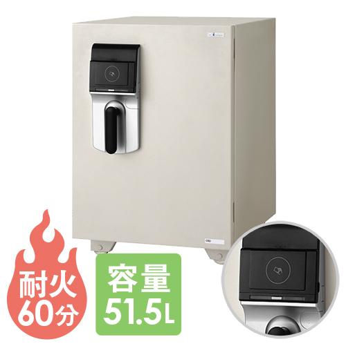 耐火金庫 OSD-C カードロック IC シリンダー錠 EIKO