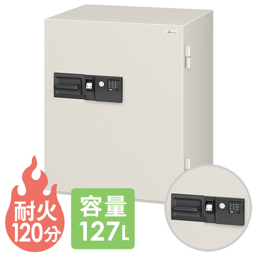 防盗金庫 NCS-20YET エーコー 耐火 防火 指紋認証