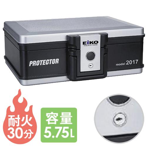 プロテクターバッグ (A4・耐水耐火) 2017