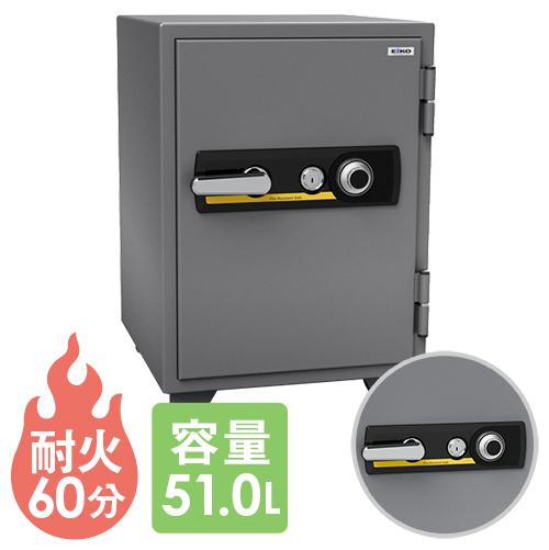 耐火金庫 (ダイヤル式 + シリンダー式・1時間耐火・51L) 665-DK
