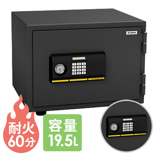 【11/15限定最大1万円クーポン&カード利用でポイント5倍】 耐火金庫 BSS-PK 小型 エーコー 保管庫 テンキー式