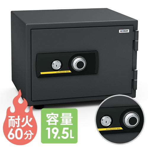 耐火金庫 ダイヤル錠 エーコー A4対応 EIKO 小型 ダイヤル式 保管庫 防盗 BSS-4