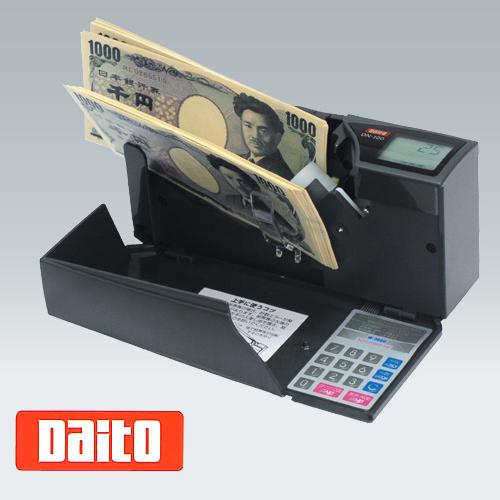★送料無料★ ハンディーカウンター 紙幣計数機 ダイト DN-100 ルキット オフィス家具 インテリア