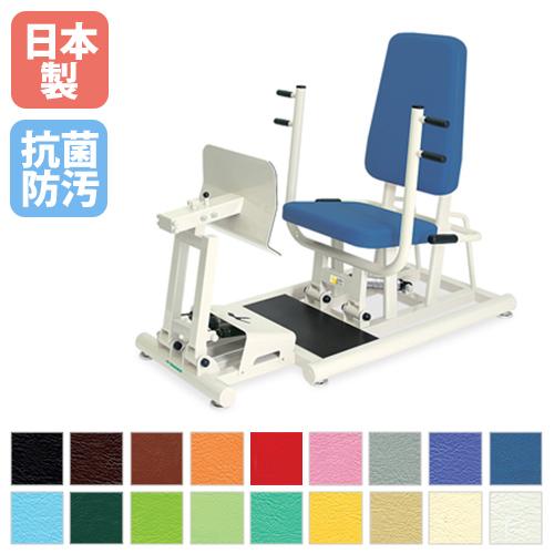 トレーニングマシン 椅子 医療施設 介護 TB-1214 送料無料 ルキット オフィス家具 インテリア