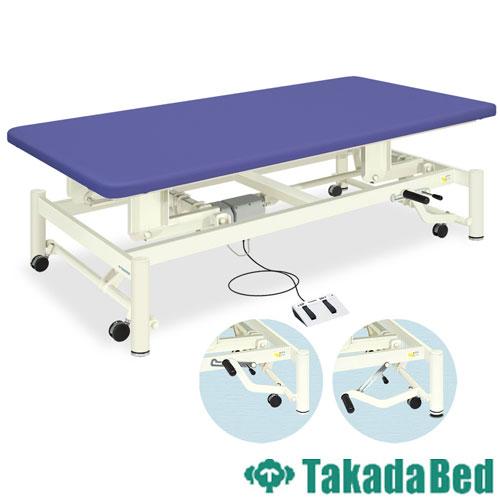 電動ベッド TB-576-01 電動キャリーホーム 病院 送料無料 ルキット オフィス家具 インテリア