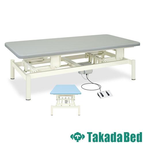★送料無料★ 電動ベッド TB-553-02 マッサージベッド 医療用 ルキット オフィス家具 インテリア