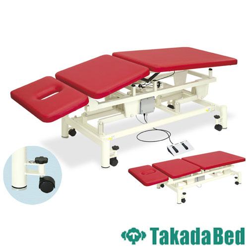 電動ベッド TB-618 マッサージベッド 施術台 送料無料 ルキット オフィス家具 インテリア