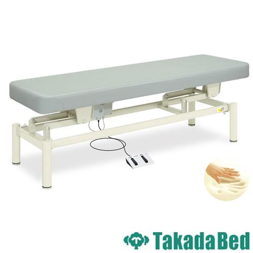 ★送料無料★ 電動昇降台 TB-149 低反発 ベッド リハビリ 医療 ルキット オフィス家具 インテリア