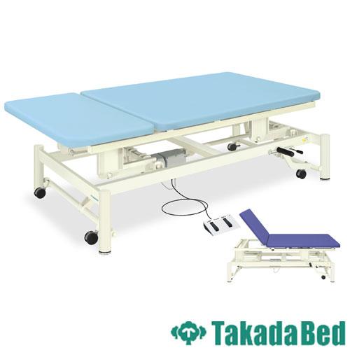 電動ベッド TB-654-01 電動ホバースキャリー 送料無料 ルキット オフィス家具 インテリア