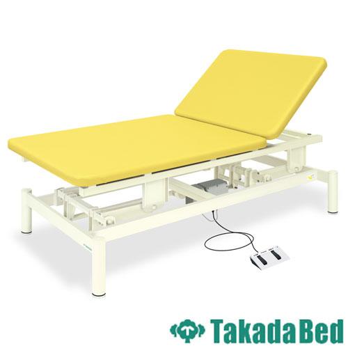 ★送料無料★ 電動ベッド TB-579-02 リクライニングベッド ルキット オフィス家具 インテリア