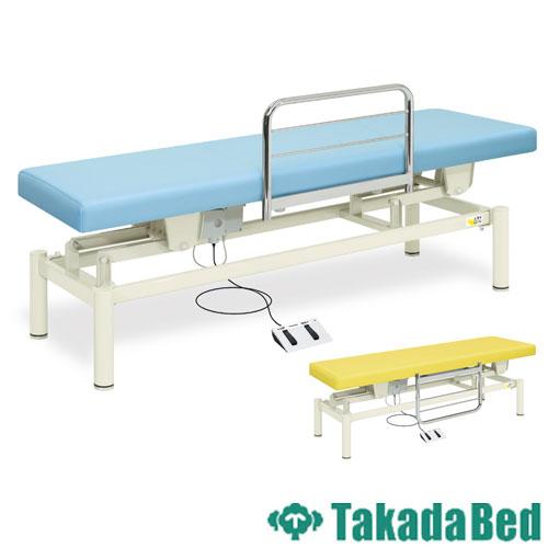 電動昇降台 TB-454 ベッド 施術 診察 介護ベッド 送料無料 LOOKIT オフィス家具 インテリア