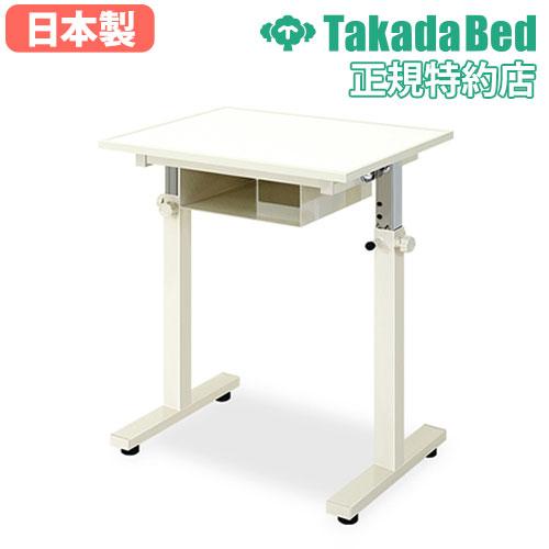 注射台 TB-836-01 上肢台 施術台 検査台 棚付き 送料無料 ルキット オフィス家具 インテリア
