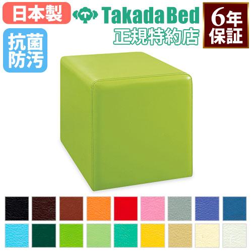 スツール 椅子 イス ロビー 待合所 TB-1372 送料無料 ルキット オフィス家具 インテリア