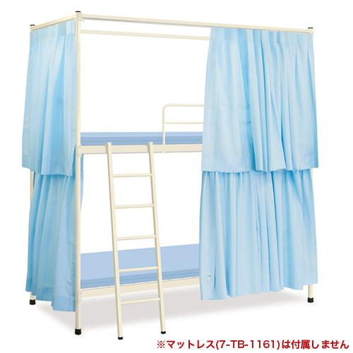2段ベッド ベッド カーテン付き 医療用 TB-1160 送料無料 ルキット オフィス家具 インテリア
