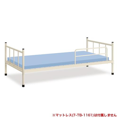 シングルベッド ベッド 病室 介護 病院 TB-1158 送料無料 ルキット オフィス家具 インテリア