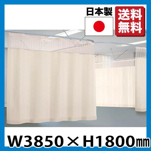 医療用カーテン 病室用カーテン TB-659-02-3818 ルキット オフィス家具 インテリア
