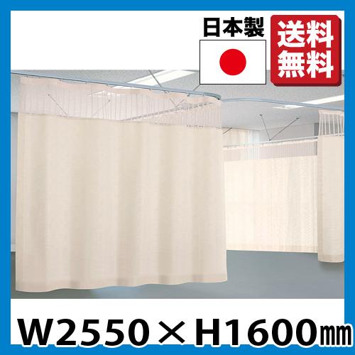 医療用カーテン ベッドカーテン TB-659-02-2516 LOOKIT オフィス家具 インテリア