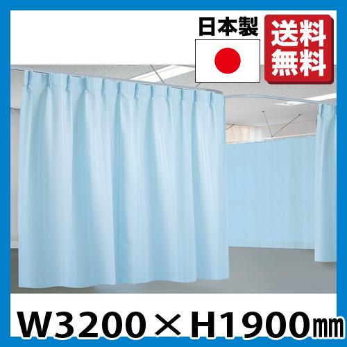 医療用カーテン 病室用カーテン TB-659-01-3219 LOOKIT オフィス家具 インテリア