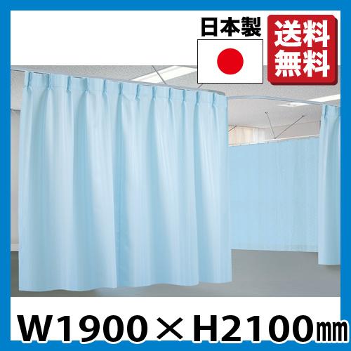 医療用カーテン 病室用 ベッド TB-659-01-1921