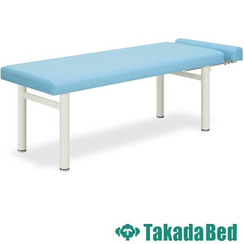 診察台 TB-587 伸縮式 ベッド マッサージ 訓練台 送料無料
