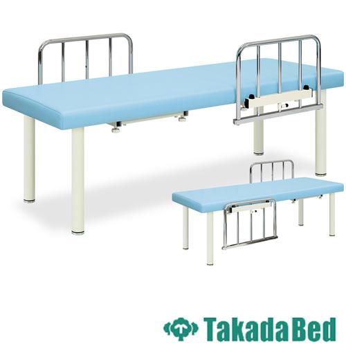 診察台 TB-411 施術台 ベッド マッサージ 訓練台 送料無料